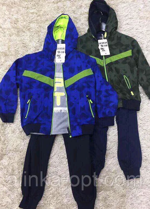Спортивный костюм для мальчика от 2х до 7лет