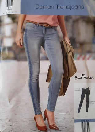 Классные джинсы skinny с лампасами,blue motion,размер 40