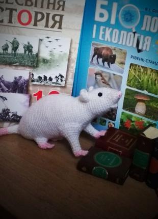 Вязанная крыса