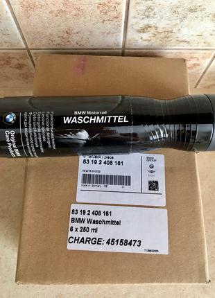 BMW Гель для прання костюмів мотоцикліста  BMW Funktionswaschmitt
