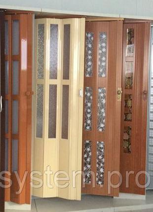 Дверь-гармошка розсувна пластик ПВХ ассортимент доставка из Дн...