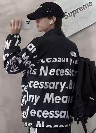 Куртка ветровка-жакет tnf x supreme