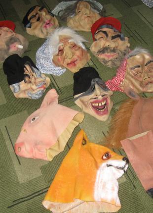 подарочные маски-розыгрыши, латекс