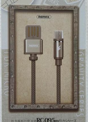 Магнитный кабель Remax Rc 095