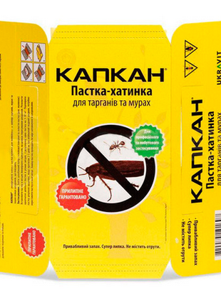 Клеевая ловушка от тараканов КАПКАН