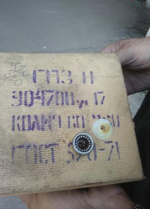 Подшипник  ГПЗ 2 904700 УС 17