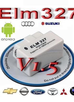 Автосканер ELM327 V2.1/1.5 OBDII Bluetooth Диагностика для  Авто