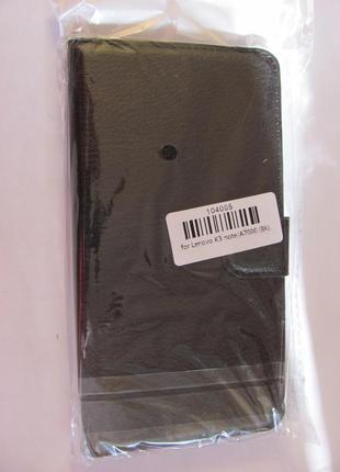 Бумажник-чехол-книга черный для Lenovo  K3 Note