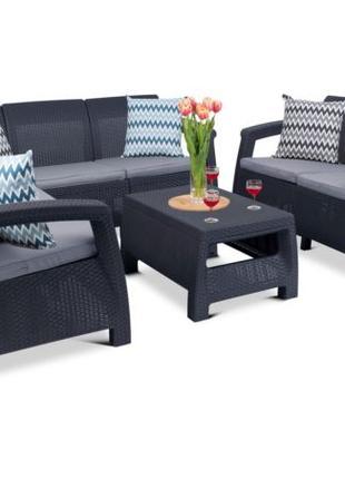 Комплект садовой мебели Keter Corfu Relax Love Set