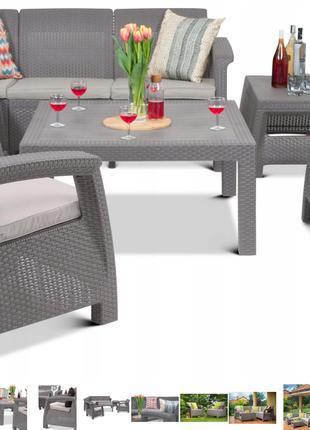 Комплект садовой мебели Curver Corfu Relax Quartet Duo