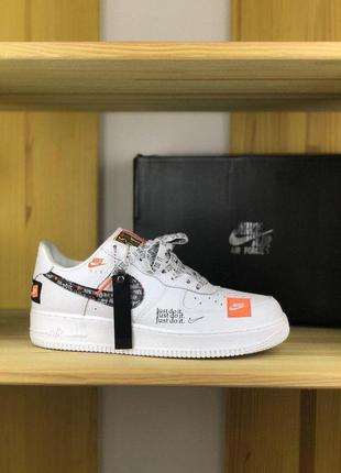 Nike air force just do it pack white/black