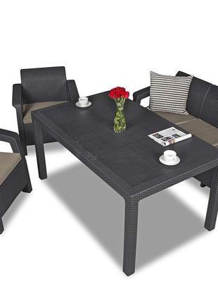 Комплект садовой мебели Curver Corfu Set Dining 5