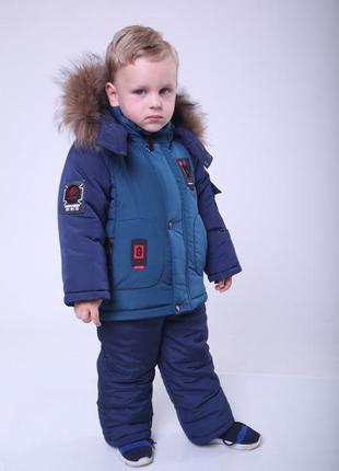 Костюм детский зимний на мальчика