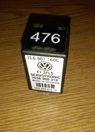 Реле Servotronic TOUAREG 7L 476 7L6907160C