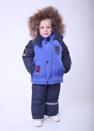 Курточка и полукомбинезон на мальчика