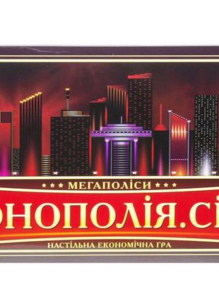 """Настольная игра """"Монополия. CITY"""""""