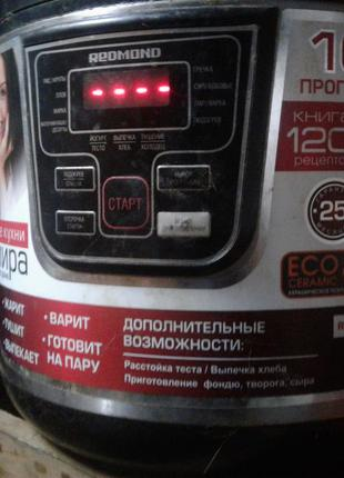 Мультиварка REDMOND RMC-M20 б/у!!!
