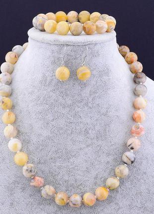 Бусы+браслет+серьги из натуральных камней яшма 50 см.