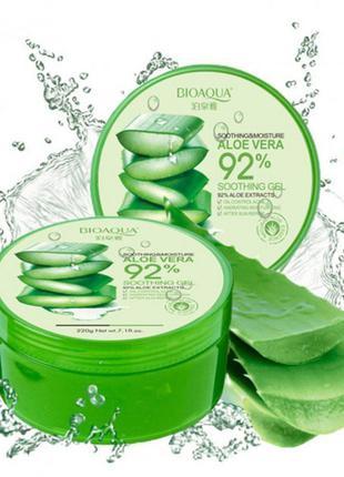 Крем-гель для лица bioaqua aloe vera, увлажняющий, 220 гр