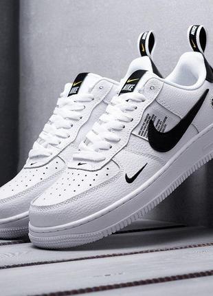 Nike Air Force 1 LV8 (черно/белые)