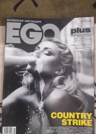 Журнал EGO.Випуск за 2010р. червень