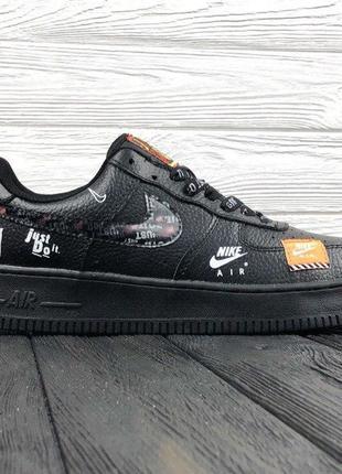 Nike Air Force 1 LV8 (черные)