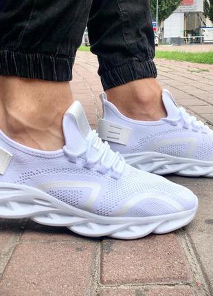 Летние мужские белые кроссовки 2020 кроссовки на лето подошва ...