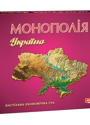 """Настольная игра """"Монополия Украина"""""""