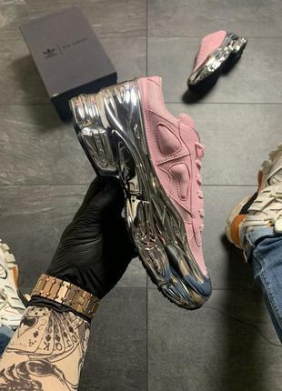 Невероятные женские кроссовки adidas raf simons pink silver