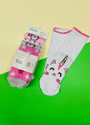Носки с котиками для девочек