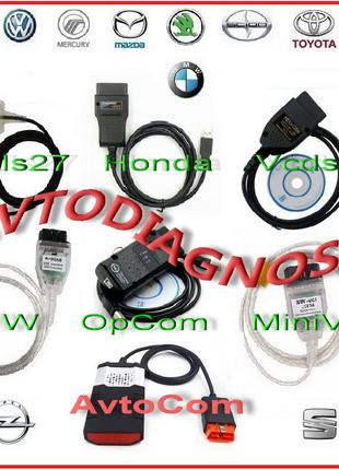 Mini VCI  BMW Inpa ELS27 OpCOM VagCom VCDS  Delphi DS150E Nissan