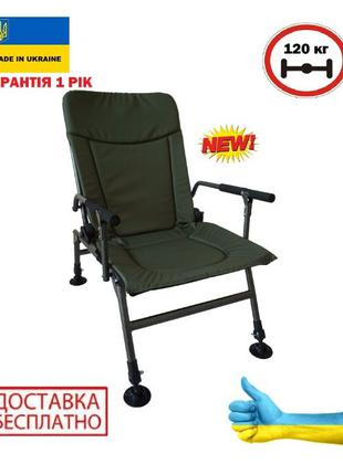 Кресло карповое раскладное для рыбалки Vario Carp раскладушка Хит