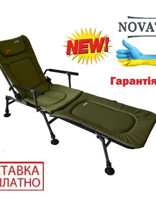 Кресло карповое раскладушка для рыбалки  Novator SR-2 + Pod ск...