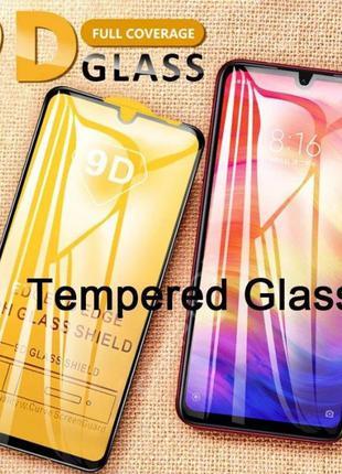 Скло Xiaomi Redmi 7 7A 8 8A 9 9A Note 7 8 T 9 Pro Mi Аксессуар...