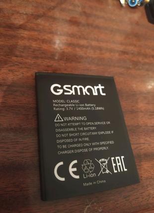 Аккумулятор G Smart