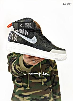 Nike Air Force 1 Low '07 LV8 Utility High