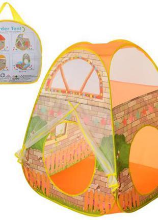 Палатка детская,компактная,для улицы и дома