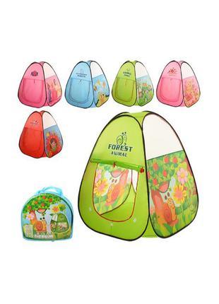Палатка детская,для дома и улицы!