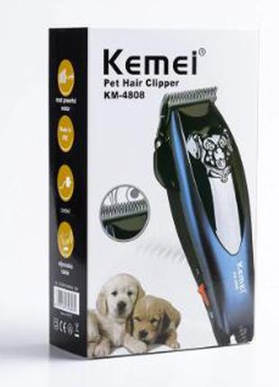 Машинка для стрижки собак Kemei KM-4808