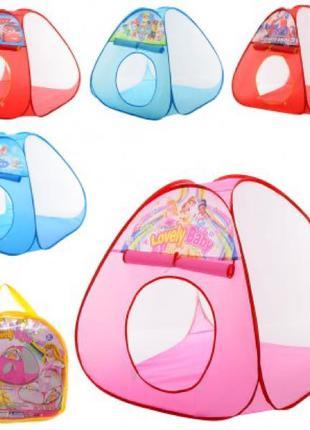 НИЗКАЯ ЦЕНА,Детская палатка,компактная,для улицы и дома!