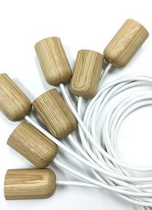 Люстра паук  с деревянными плафонами и белым шнуром