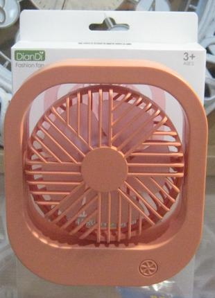 Вентилятор настольный аккумуляторный DianDi (оранжевый)