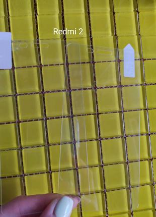 Захисне скло Защитное стекло Xiaomi Redmi 2 Note 2