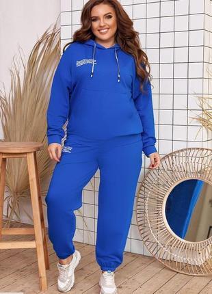 Стилтный спортивный костюм большие размеры