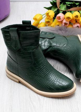 Ботинки dandy