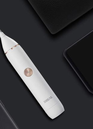 Триммер Xiaomi SOOCAS Nose Hair Trimmer N1