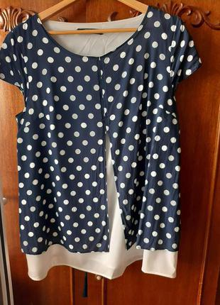 LC Waikiki Блузка для беременной XL