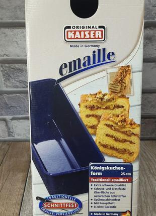 Форма для кекса Kaiser, Германия!