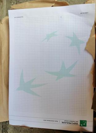 Блокнотная бумага от укрсимбанка