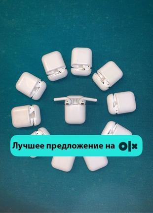 Кейс,Футляр,Бокс,Чехол,Коробка Apple Airpods  Charging Case Киев